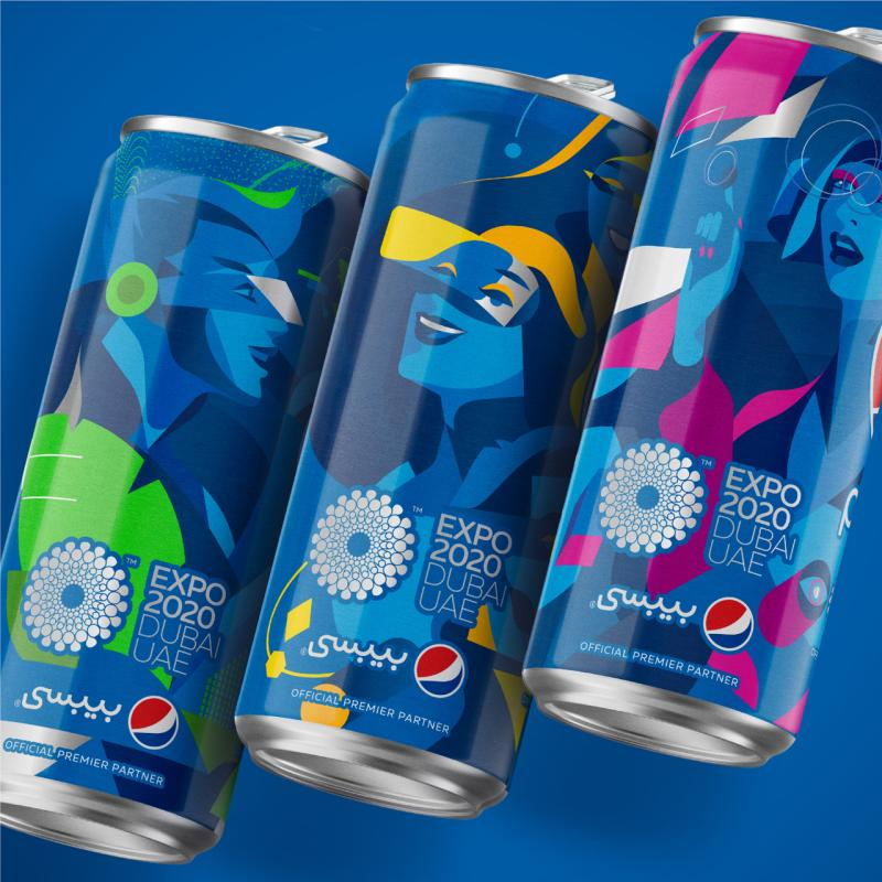 pepsi, packaging, limited edition, lattine, Dubai, expo 2020
